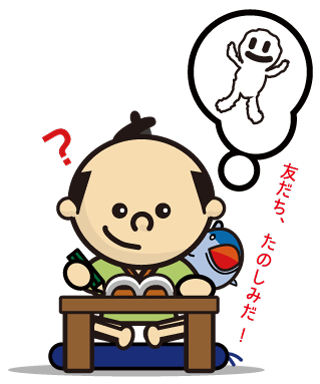 ぎん太イラスト