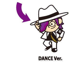 青空ウカル DANCE Ver.